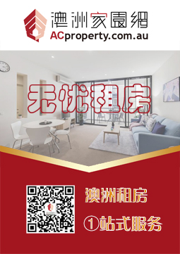 Property News Main Page left advertisement