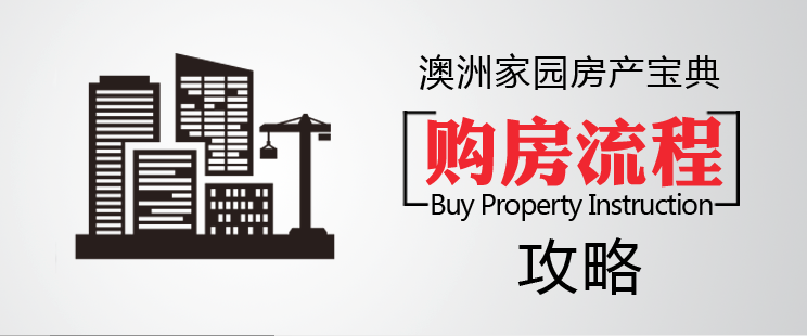Property News Main Page Right advertisement