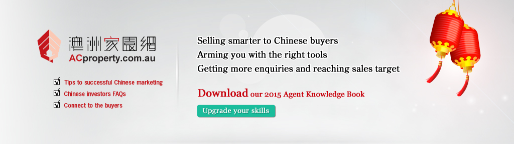 Chinese real Estate portal australia agent book